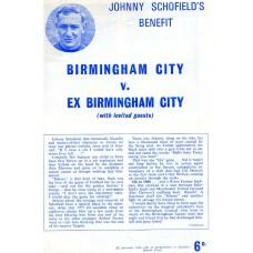 1966c  Johnny Schofield's Benefit  Birmingham City  v Ex Birmingham City XI