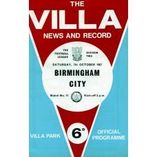 07/10/1967 Aston Villa v Birmingham City