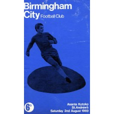 02/08/1969  Birmingham City v Asante Kotoko (Pre-season friendly)
