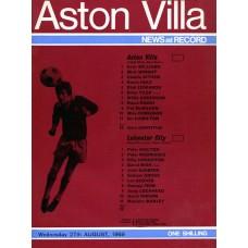27/08/1969  Aston Villa v Leicester City