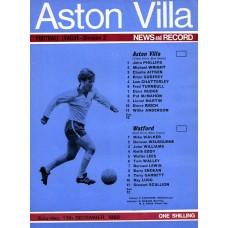 13/12/1969  Aston Villa v Watford