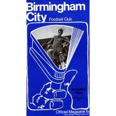06/10/1970  Birmingham City v Nottingham Forest FL Cup Round 3