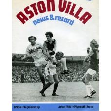 14/08/1971  Aston Villa v Plymouth Argyle