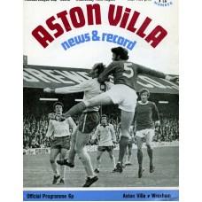 18/08/1971  Aston Villa v Wrexham  FL Cup Round 1