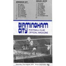 21/08/1971 Birmingham City v Carlisle Utd