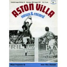 28/08/1971  Aston Villa v Rochdale