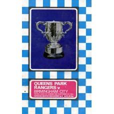 07/09/1971  QPR v Birmingham City  FL Cup Round 2