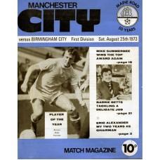 25/08/1973  Manchester City v Birmingham City