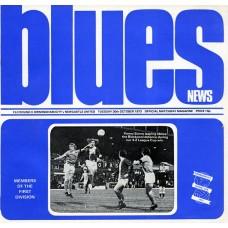 30/10/1973 Birmingham City v Newcastle Utd FLC Cup Round 3