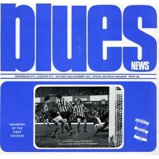 24/11/1973 Birmingham City v Leicester City