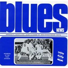 08/12/1973 Birmingham City v Newcastle Utd