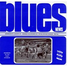 26/12/1973  Birmingham City v Coventry City