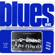 23/02/1974 Birmingham City v Arsenal