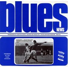 30/03/1974 Birmingham City v Sheffield Utd