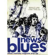 28/09/1974  Birmingham City v Arsenal