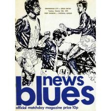 15/10/1974  Birmingham City v Leeds Utd