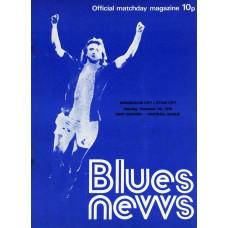 07/12/1974  Birmingham City v Stoke City