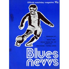 28/12/1974  Birmingham City v Ipswich Town