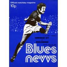 08/03/1975  Birmingham City v Middlesbrough  FA Cup Round 6