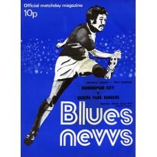 22/03/1975  Birmingham City v Queens Park Rangers