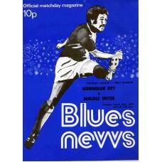 25/03/1975  Birmingham City v Carlisle Utd
