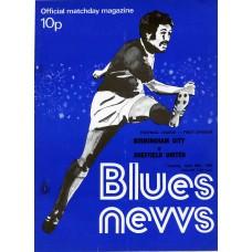 29/04/1975  Birmingham City v Sheffield Utd