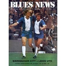 18/10/1975 Birmingham City v Leeds Utd