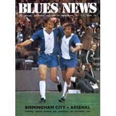 15/11/1975 Birmingham City v Arsenal