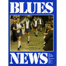 20/12/1975 Birmingham City v Leicester City