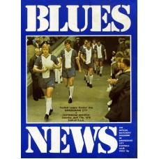 17/04/1976 Birmingham City v Tottenham Hotspur