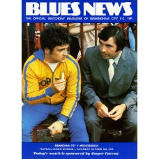 16/10/1976 Birmingham City v Middlesbrough