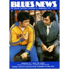 30/10/1976 Birmingham City v Queens Park Rangers
