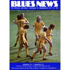 27/11/1976 Birmingham City v Manchester City