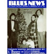 27/12/1976  Birmingham City v West Ham Utd