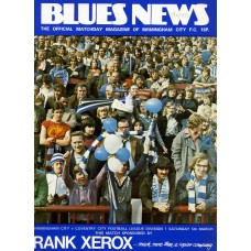 05/03/1977 Birmingham City v Coventry City
