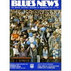 19/03/1977  Birmingham City v Tottenham Hotspur