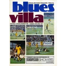 10/05/1977  Birmingham City v Aston Villa