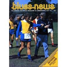 20/08/1977  Birmingham City v Manchester Utd