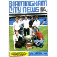 22/08/1978  Birmingham City v Middlesbrough