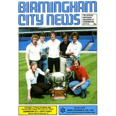 26/08/1978  Birmingham City v Derby County