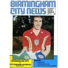 24/02/1979  Birmingham City v Tottenham Hotspur
