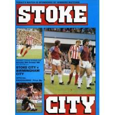 24/10/1981  Stoke City v Birmingham City