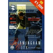 12/08/1995  Birmingham City v Ipswich Town