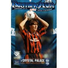 18/08/1996  Birmingham City v Crystal Palace