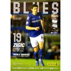 26/12/2014  Birmingham City v Derby County
